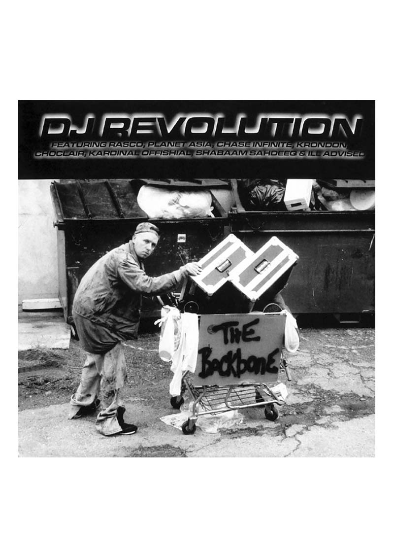 DJ Revolution – The Backbone Album Cover